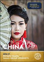china-2016-17