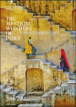 india-2016-cover