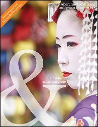 cruising-japan-beyond-2017-cover-lr